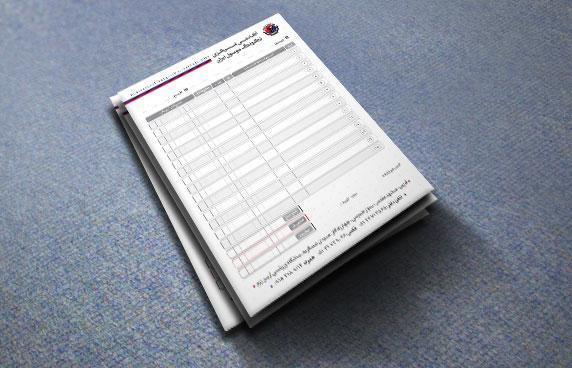 کارت ویزیت چیست ؟