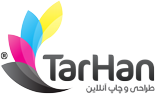 TarHan Logo