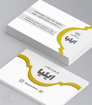 کارت ویزیت طلا و جواهرات طرح 1