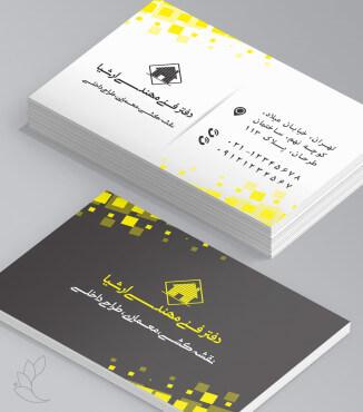 کارت ویزیت دفاتر مهندسی طرح 3