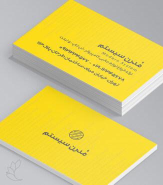 کارت ویزیت فروش سخت افزار طرح 2