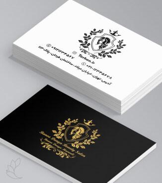 کارت ویزیت آرایشگاه بانوان طرح 5