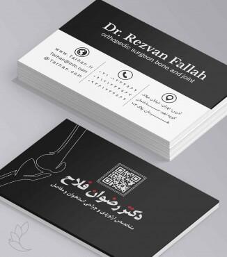 کارت ویزیت پزشک متخصص ارتوپدی طرح 1